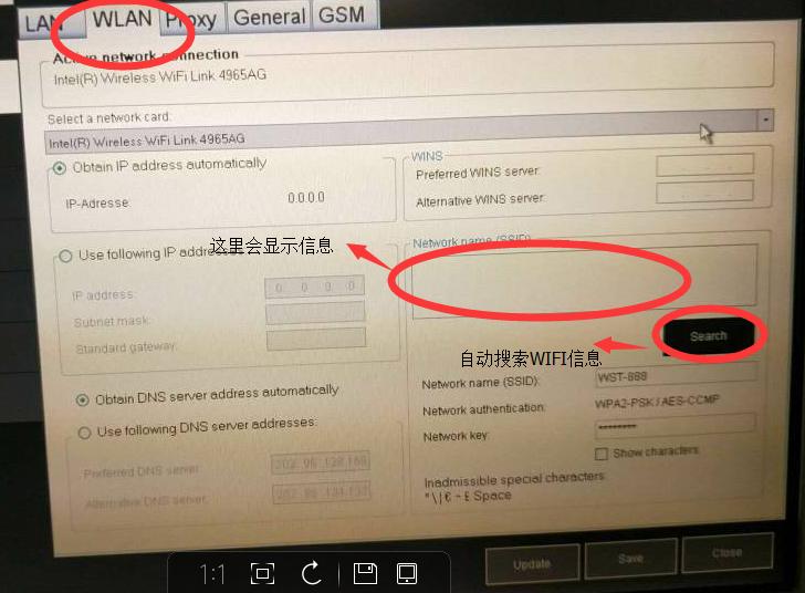 porsche piwis 2 samtec piwis 2 wifi configuration guide