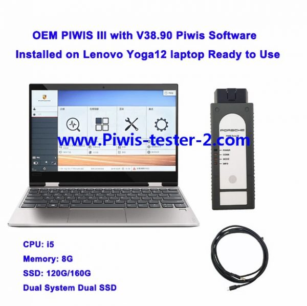 Piwis 3 with laptop full set